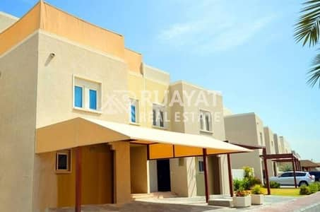 For Investment Four BR Single Row  Villa