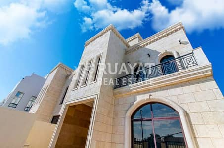 Huge Two Villa in One Available For Sale
