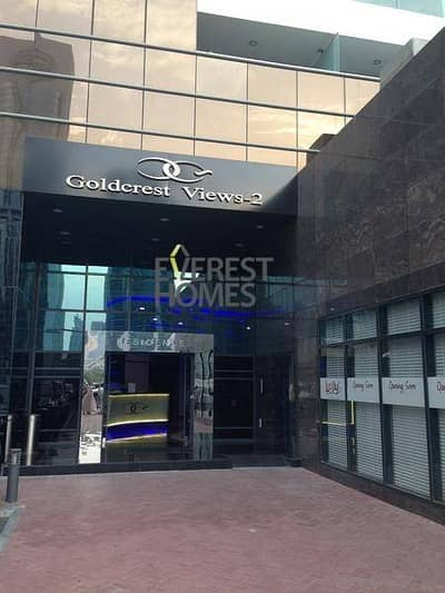 2 Bed on High Floor with beautiful Sea and Lake Views for sale in Goldcrest Views 2