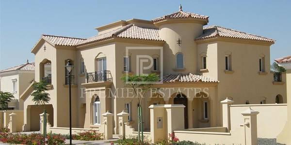 4 Bedroom Villa for Sale in Umm Al Quwain Marina, Umm Al Quwain - Huge Plot Mistral Villa Type C1 for sale