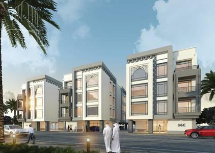 Plot for Sale in Tilal City, Sharjah - Own a land in Tilal City for Education!