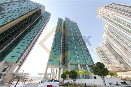2 Bedroom Flat for Sale in Al Reem Island, Abu Dhabi - 2+Study+Miad room Apt for Sale in MAG 5