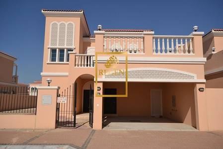 2 Bedroom Villa for Sale in Jumeirah Village Circle (JVC), Dubai - Two Bedroom Hall Nakheel Villa in JVC District 16 For Sale with Extendable Plot