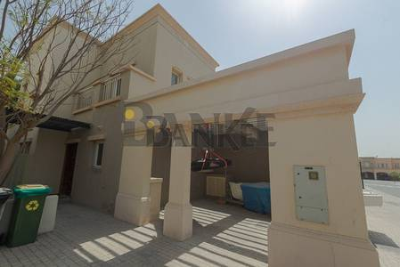 2 Bedroom Villa for Sale in The Springs, Dubai - Extended l Pool & Park Facing l Type 4E l 2 bed + Study