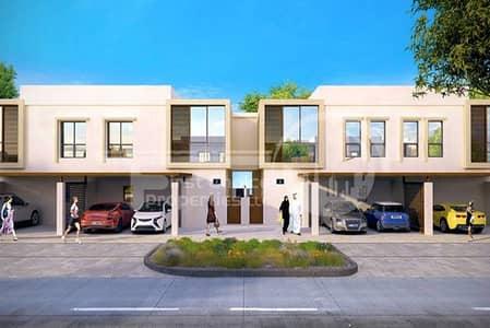 Sale:Exquisite 2BR Townhouse in Saadiyat