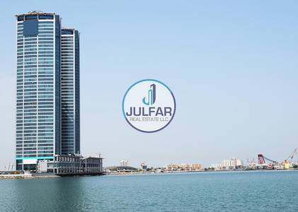 1 Bedroom Flat for Rent in Dafan Al Nakheel, Ras Al Khaimah - 1 Bedr. | Sea View | FOR RENT | Julphar Towers