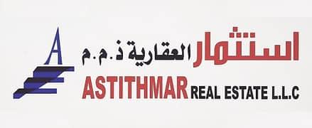 Astithmar