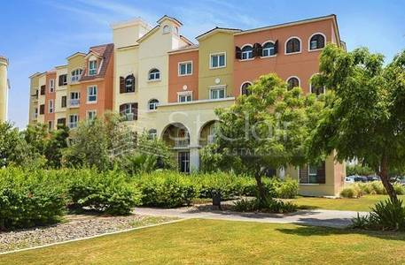 Vacant 1 Bed| With Balcony | Garden view