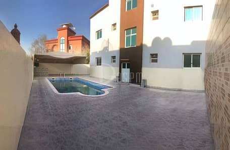 Pvt Swimming Pool! 4Beds + Maid Kca 185k