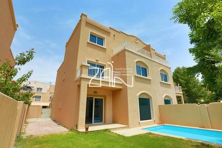 Hot Dea! 5+M Villa with Garden and Pool
