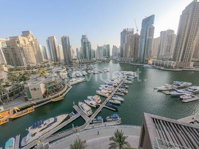 2 Bedroom Villa for Sale in Dubai Marina, Dubai - City Outside. Tranquility Inside. Stunning 2 Bed Villa