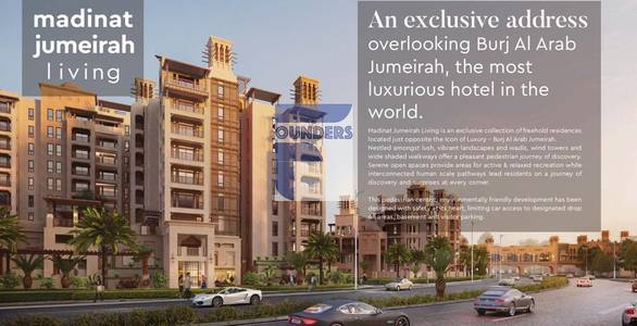 1 Bedroom Flat for Sale in Dubai Waterfront, Dubai - Madinat Jumeirah Living. Freehold! Book it now with 5% .