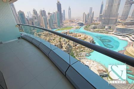 Fountain Burj Khalifa View | Vacant | 2 Bed