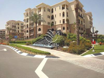 3 Bedroom Flat for Rent in Saadiyat Island, Abu Dhabi - 2 Months Rent Free!!3 Bedroom Luxury Apartment with Maids room in Saadiyat