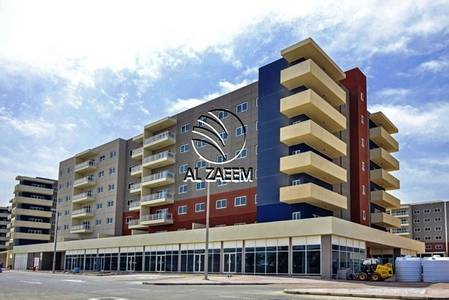 1 Bedroom Flat for Rent in Al Reef, Abu Dhabi - Elegant 1 Bedroom Apartment in Al Reef Downtown