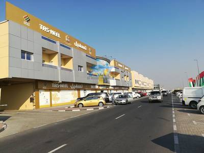 Office for Rent in Ras Al Khor, Dubai - Looking For Convenience? Well