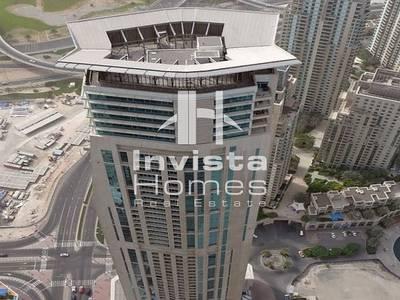 2 Bedroom Apartment for Sale in Dubai Marina, Dubai - 2 Bed ||Panoramic Marina View ||Must See
