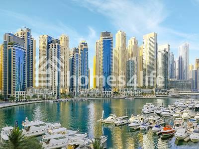 2 Bedroom Flat for Sale in Dubai Marina, Dubai - Best Views of  Marina Biggest 2BR Layout