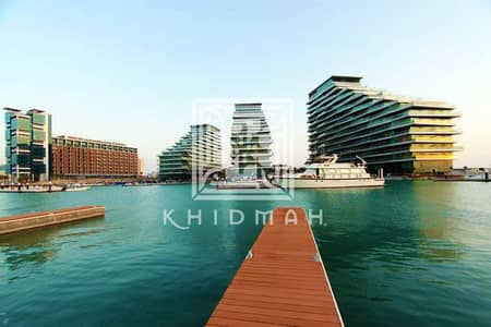 Affordable 1BR Apartment with stunning waterside views for sale in Al Bandar