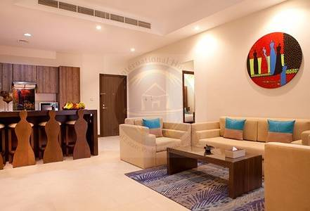Luxurious Fully Furnished  3 BR near MOE