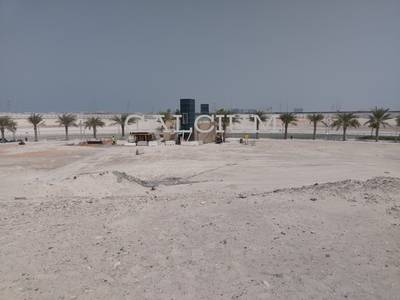 Plot for Sale in Al Reem Island, Abu Dhabi - Lands for sale in Reem Island in water channel
