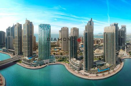 Brand New Apartment | Handover July 2019