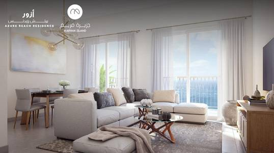 Own a luxury apartment with a distinctive view of the island of Mariam at special prices .