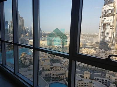 Fountain View | 2 Br + S Room |The Residences Tower