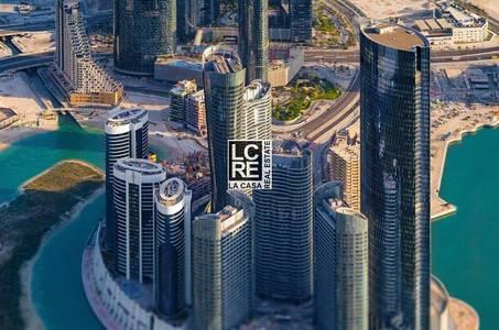 Studio for Sale in Al Reem Island, Abu Dhabi - DEAL OF THE DAY! For Sale Studio in C6!!