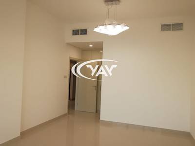 Chiller Free 1BR | Near Metro | Vacant |