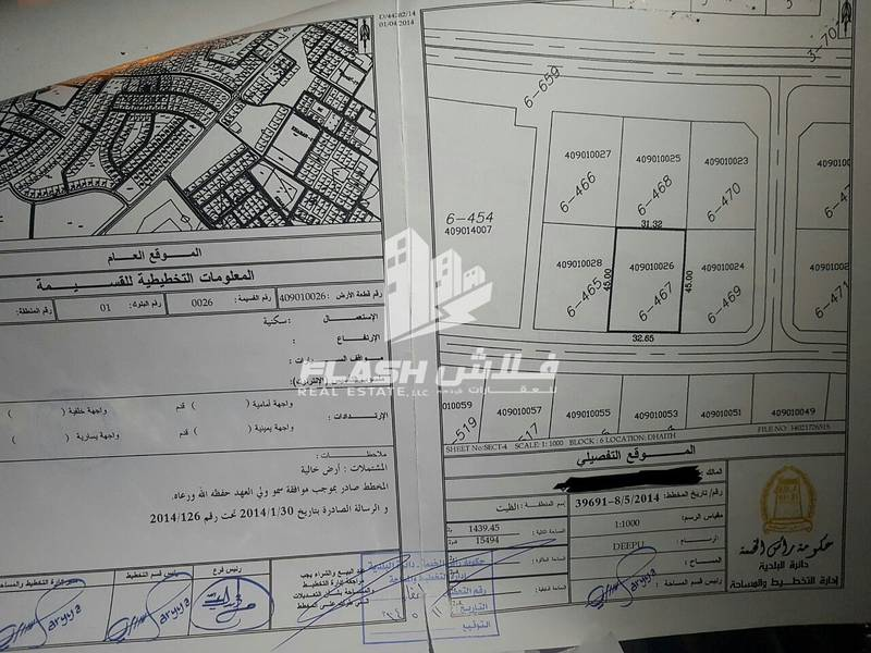2 Residential Plot for Sale Near City Center Dhait