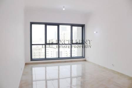 Excellently Spacious 1 Bedroom Apartment in Khalidiya