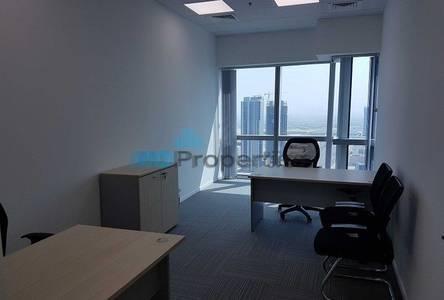 Ready Fitted Modern Office Dubai Internet City