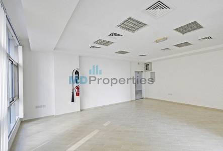 Beautiful and Cozy Fitted Office for Rent In Al Barsha