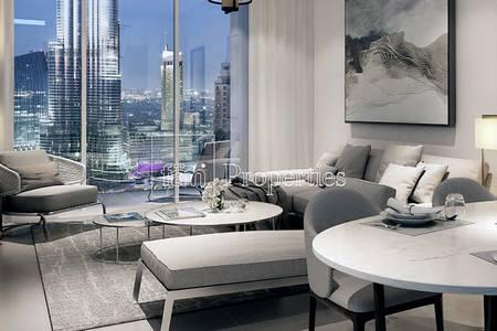 Luxury 1BR Apartment