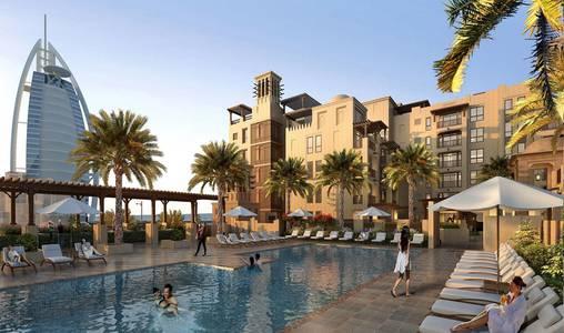An Exclusive address overlooking Burj Al Arab!