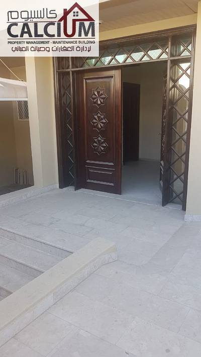 Wonderful Villa For Rent In Al Muroor Road