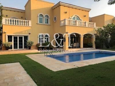 5 Bedroom Villa for Rent in Jumeirah Park, Dubai - Best Offer | Elegant 5 Beds Legacy | JP