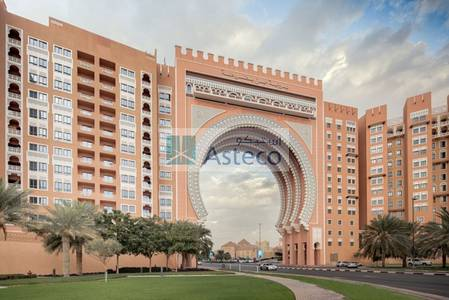 Office for Rent in Ibn Battuta Gate, Dubai - Fully Fitted Offices with DEWA & Chiller