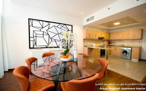 Own the investment and accommodation in a sophisticated and comfortable style