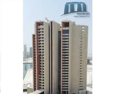 1 Bedroom Flat for Rent in Al Reem Island, Abu Dhabi - Hot Deal!! 1 BR Apartment in C21 Tower, Al Reem Island