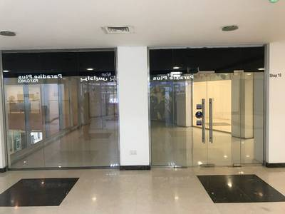Shop for Rent in Dubai Investment Park (DIP), Dubai - Ideal Space for Cafeteria   NO COMMISSION Direct from the Owner