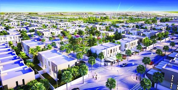 invest your money in the biggest Project in Sharja