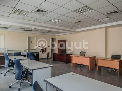 Office for Rent in Al Garhoud, Dubai - Get Good Offer for  Smart Office  close to Metro Station