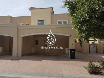 3 Bedroom Villa for Sale in Arabian Ranches, Dubai - 3 BR with Study | Type 3E |Biggest Plot