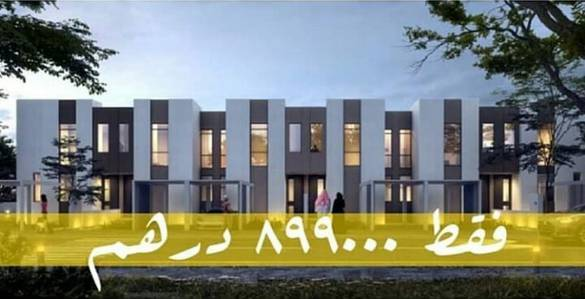3 Bedroom Villa for Sale in Al Suyoh, Sharjah - Your villa in Sharjah has a 45,000 dirham deposit and a payment every 4 months inside villas complex
