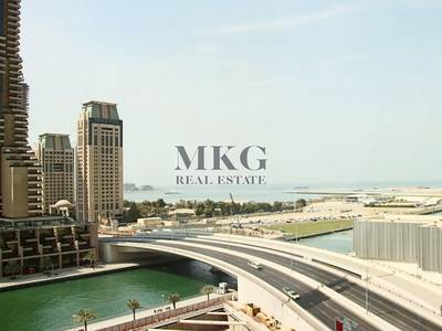 1 Bedroom Flat for Rent in Dubai Marina, Dubai - Large 1 Bed |Marina and Sea View| Vacant