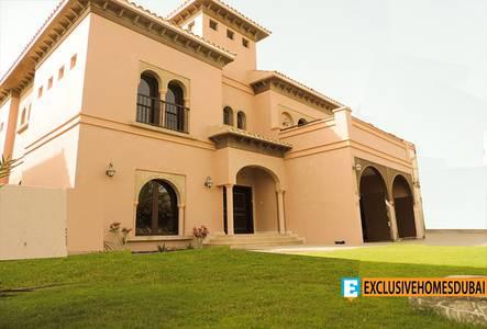 5 Bedroom Villa for Sale in The Villa, Dubai - Granada | 5 ensuite Bedrooms | Single Row