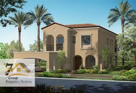 3 Bedroom Villa for Sale in Dubai Silicon Oasis, Dubai - No Commission! 4BR Townhouse Villa Plus maids Next to The villa Projects Starting from 1.37Million