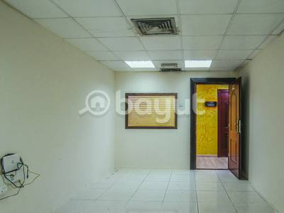 Office for Rent in Al Karama, Dubai - Stunning Office Space Perfect for New Business Set-Up for Lease